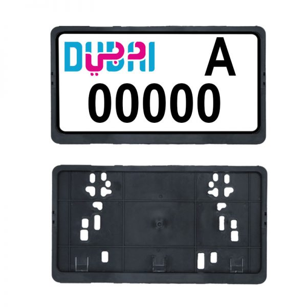 Shop online for License Plate Covers and Frames in Dubai, Sharjah, Abu Dhabi, Ajman UAE