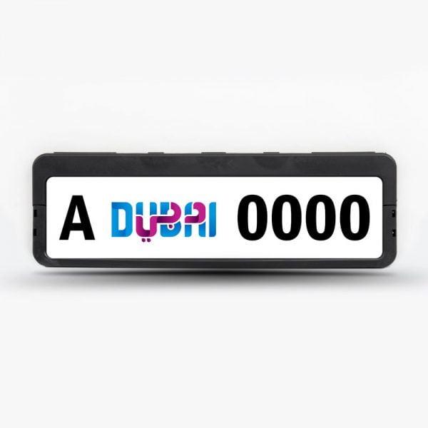 Shop Car Plate Frame Holder Sport in Dubai, Abu Dhabi, Ajman, Sharjah UAE